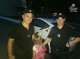 В Полтаве шестилетняя девочка сбежала от пьяных родителей