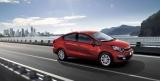 Горячее предложение на автомобили Kia Rio 2016 года выпуска!
