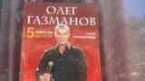 Луганск: ни воды, ни денег, ни планов, но с Газмановым