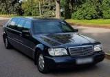 В России продают лимузин президента