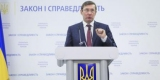 Луценко: На взятке задержаны помощник Трояна и представитель