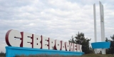 Северодонецк, Лисичанск и Рубежное празднуют третью годовщину деоккупации