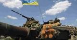 В зоне АТО погиб 1 военнослужащий ВСУ, еще 1 — ранен