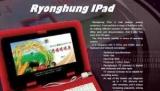 Северная Корея разработала свой вариант iPad