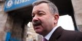 Экс-заместителя главы Минздрава Василишина будут судить