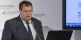 Геращенко рассказал, сколько готовилась операция по задержанию Гратова