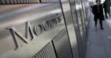 Moody's повысило кредитный рейтинг Украины