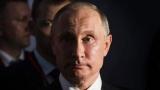 Сон о Крим, любов Путіна в спроба обрахувати курчат осені