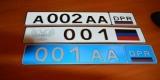 В РФ не пропускают автомобили с номерами