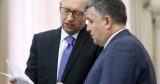 "Арсений Яценюк стал акционером канала ""Espreso.TV"""