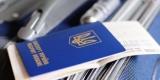 Более 3,6 млн украинцев воспользовались безвизом