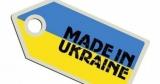 Экспорт товаров из Украины вырос на четверть