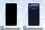 Philips готовится представить дешевый смартфон