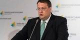 МВД: бизнесмен Дыминский предстанет перед судом, если следствие докажет вину
