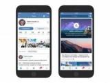 Вконтакте сплит мобильное приложение и добавил нейронной сети для продвижения хорошего контента