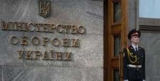 Минобороны Украины: С начала АТО более 13 тыс. 500 военных получили награды