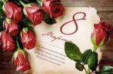 Прикольные открытки с 8 Марта скачать открытки с 8 марта бесплатно