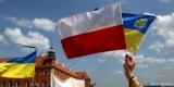 В Польше увеличили украинцам зарплаты и поощрения