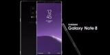 Презентация Samsung Galaxy Note 8: онлайн-трансляция