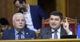 """Кабмин будет судиться за контроль над """"Укрзализныцей"""""""