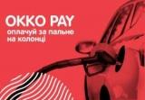 Сервис OKKO Pay расширяет сеть