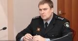 СБУ пояснила причины обыска дома замминистра внутренних дел