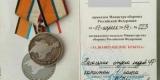 СБУ задержла человека, активно помогавшего оккупантам в Крыму