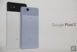 Google официально представила Пиксель 2 и Пиксель 2 XL