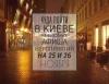 Куда пойти на выходные в Киеве: 25. и 26.